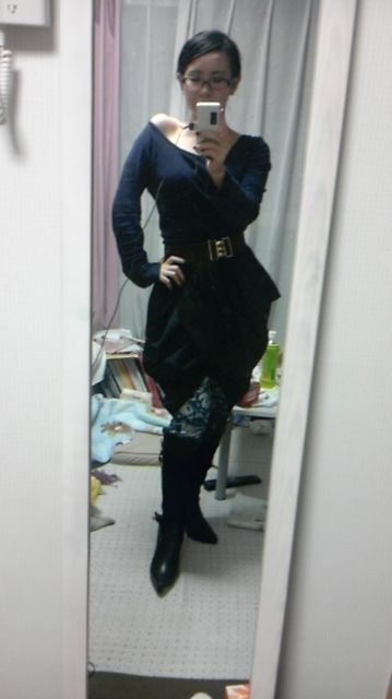 Skirt - McQ